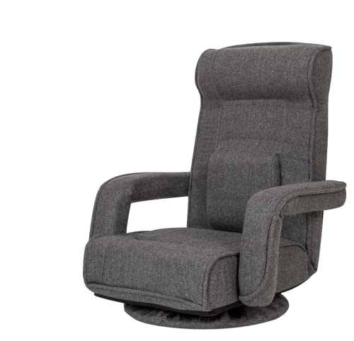 MORCOE Floor Lazy Sofa, Adjustable Folding Padded Video Gaming Chair with Armrests and Pillow for Home & Office (Grey)